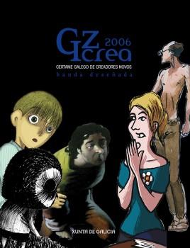 «GZcrea 2006» O Certame Galego de Creadores Novos